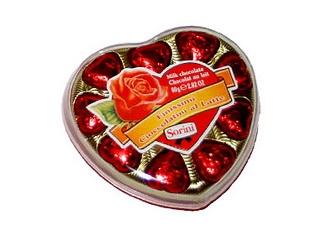 """Papildus pie ziediem - Konfektes """"Sorini - Milk chocolate"""""""